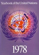 YUN 1978 cover