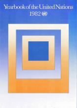 YUN 1982 cover