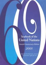 YUN 2005 cover